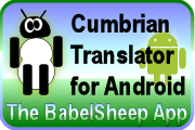 Click for the BabelSheep App